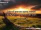 proverbios 1:33