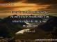 salmos 4:1