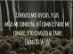 Juan 10:14-15