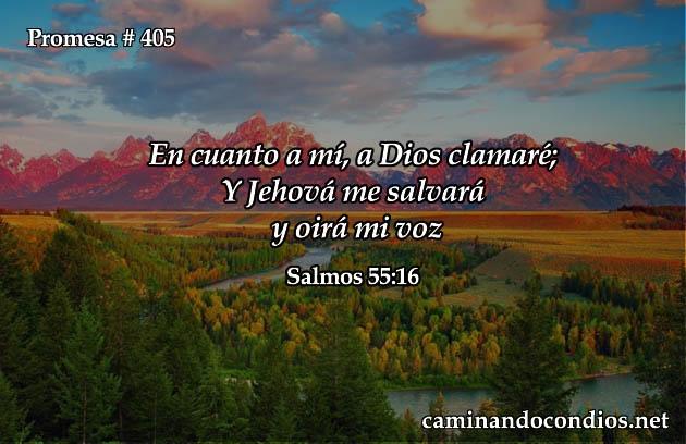 Dios responde nuestro llamado