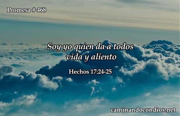 Hechos 17:24-25