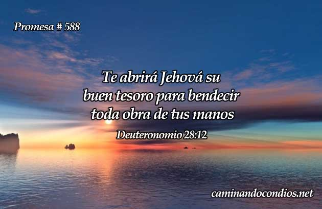 Deuteronomio 28:12