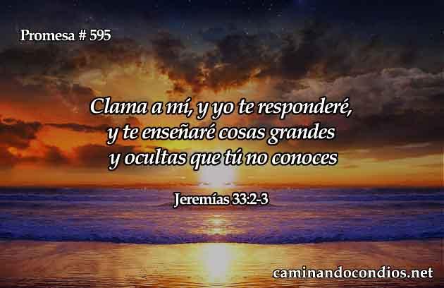 Dios responde a nuestras oraciones