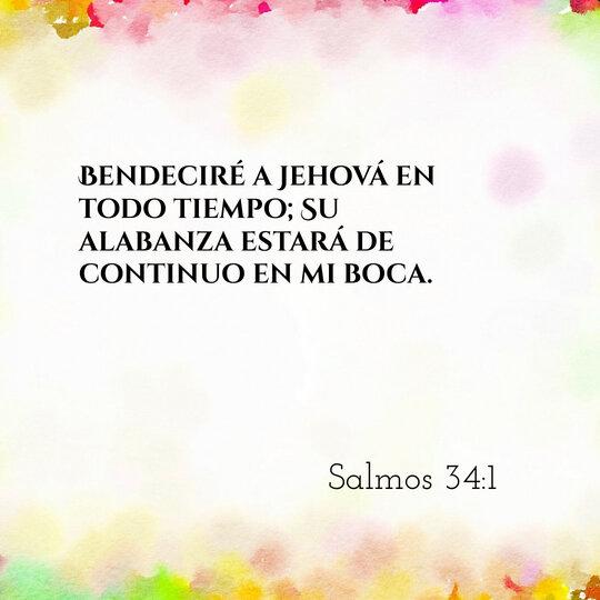 rsz_comentario-biblico-salmos-34-1